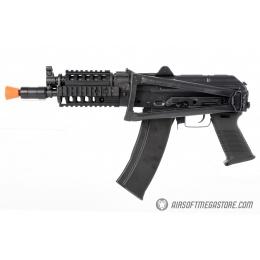 E&L Airsoft Tactical Platinum MOD A AEG Airsoft Rifle - BLACK