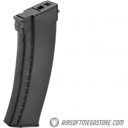 LCT Airsoft 450rd High Capacity AK74 AEG Magazine - BLACK