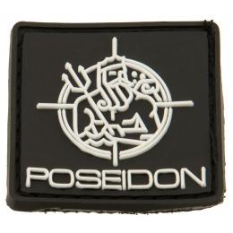 Poseidon 6.05mm Air Cushion Inner Barrel for TM Airsoft AEG Rifles [407mm]