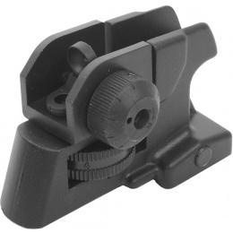 SRC Airsoft Full Metal Chopped M4/ M16 Rear Iron Sight