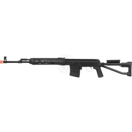 CYMA CM057S SVD-S Paratrooper Airsoft AEG Sniper Rifle - BLACK